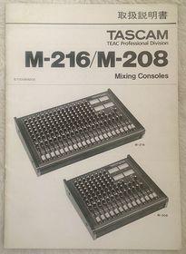 TascamM-216m.jpg